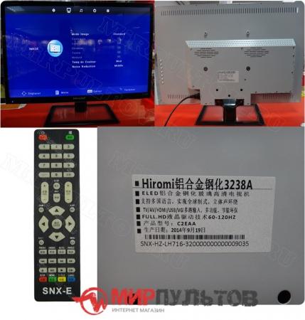 Купить пульт hiromi snx-e, 3228a для телевизоров