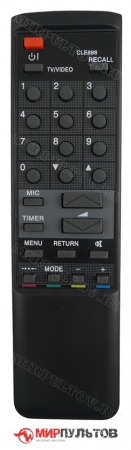 Купить пульт hitachi cle-898 для телевизоров