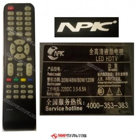 Пульт NPIC XYR-08