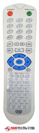 Купить пульт vestel dvd-5207 для плееров dvd и blu-ray