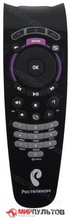Купить пульт arris motorola vip1003g для приставок ip tv