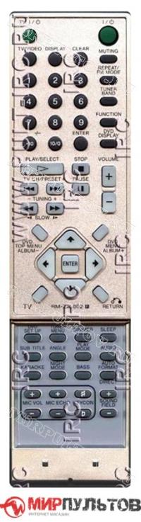 Пульт AIWA RM-Z20002