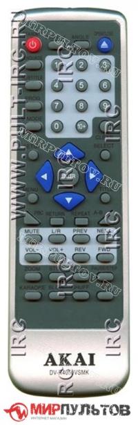 Пульт AKAI DV-R4050VSMK