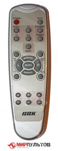 Пульт BBK FSA-2800, FSA2800, RC-036R