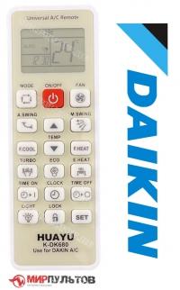 Пульт для кондиционера DAIKIN универсальный K-DK680