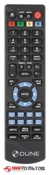 Пульт DUNE HD BASE 3.0, HD BASE 2.0, BD PRIME 3.0 (новая версия)