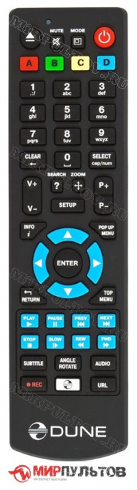 Пульт DUNE HD MAX, HD SMART D1, HD SMART B1