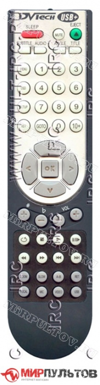 Пульт DVTech FYT-9971-7