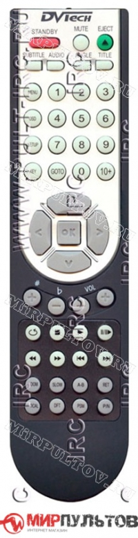 Пульт DVTech FYT-9971-3