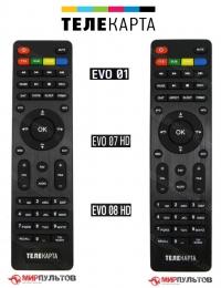 Пульт EVO 08 HD, EVO 07 HD, EVO 01 ТЕЛЕКАРТА