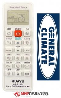 Пульт для кондиционера GENERAL CLIMATE универсальный K-FG1503