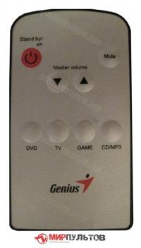 Пульт GENIUS SW-HF 5.1 5000