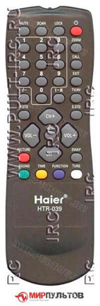 Пульт HAIER HTR-039