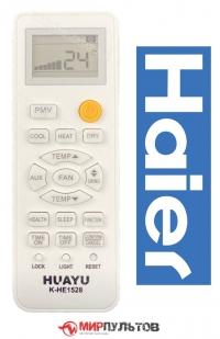 Пульт для кондиционера HAIER универсальный K-HE1528
