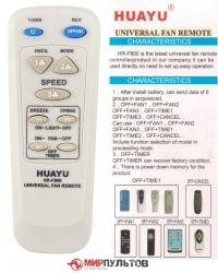 Пульт для вентиляторов универсальный HUAYU HR-F800