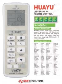 Пульт для кондиционера универсальный HUAYU K-1036E+L