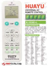 Пульт для кондиционера универсальный HUAYU K-1038E+L