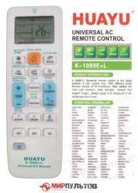 Пульт для кондиционера универсальный HUAYU K-1089E+L