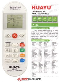 Пульт для кондиционера универсальный HUAYU K-3E