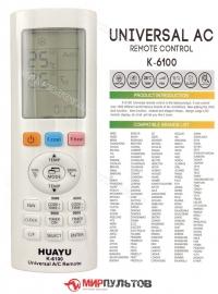 Пульт для кондиционера универсальный HUAYU K-6100