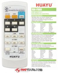 Пульт для вентиляторов универсальный HUAYU RM-F989