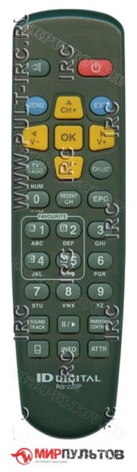 Пульт ID DIGITAL RS-220P