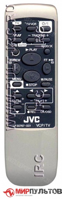 Пульт JVC LP30767-001