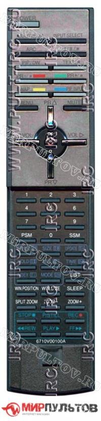 Пульт LG 6710V00100A