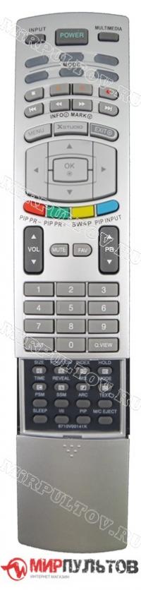 Пульт LG 6710V00141K, 6710V00142D
