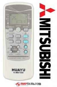 Пульт для кондиционера MITSUBISHI универсальный K-MB1550