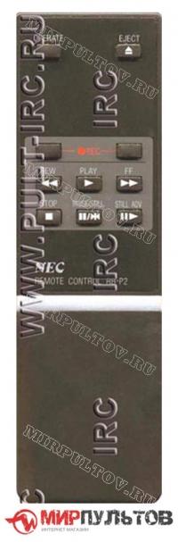 Пульт NEC RB-P2