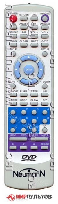 Пульт NEUMANN KT-9802