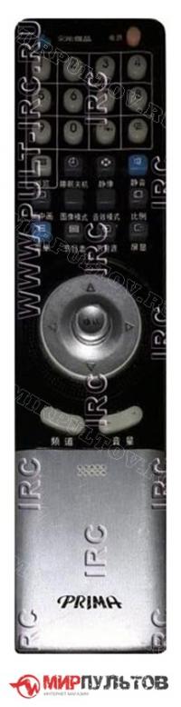 Пульт PRIMA RC-110