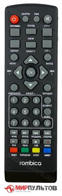 Пульт ROMBICA CINEMA HD v01, MPVP-01