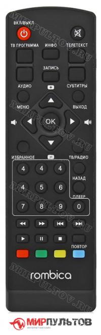Пульт ROMBICA CINEMA HD T2 V01, MPT-V0001
