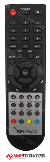 Пульт SELENGA T90, HD900, HD910, HD860, HD80