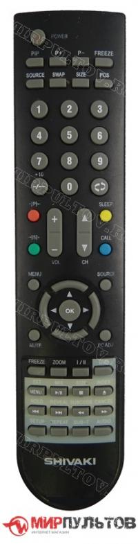 Пульт SHIVAKI BT-0445U, BT-0455U, LCD-3210DVD, LCD-2610DVD