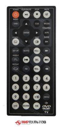 Пульт SONY DVX-7800