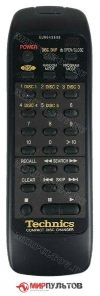 Пульт TECHNICS EUR643806