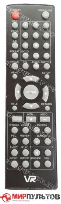Пульт VR HT-D830V, HT-D820V, HT-D810V, HT-D800V