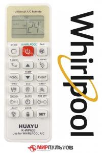 Пульт для кондиционера WHIRLPOOL универсальный K-WP633